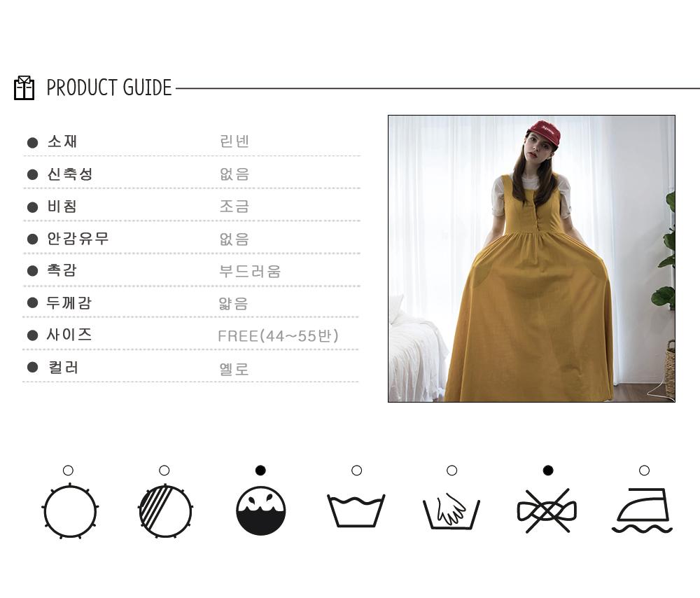 sleeves-dress-_yl_DETAIL3_01.jpg