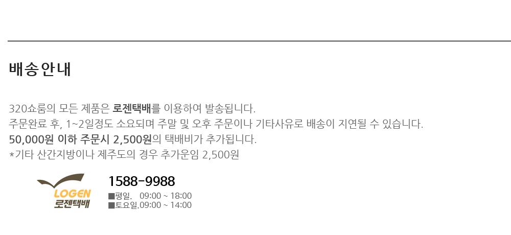 320_information.jpg