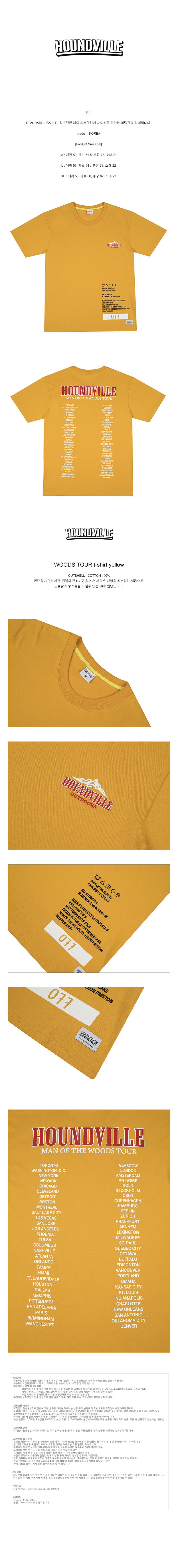 WOODS TOUR t-shirt yellow.jpg