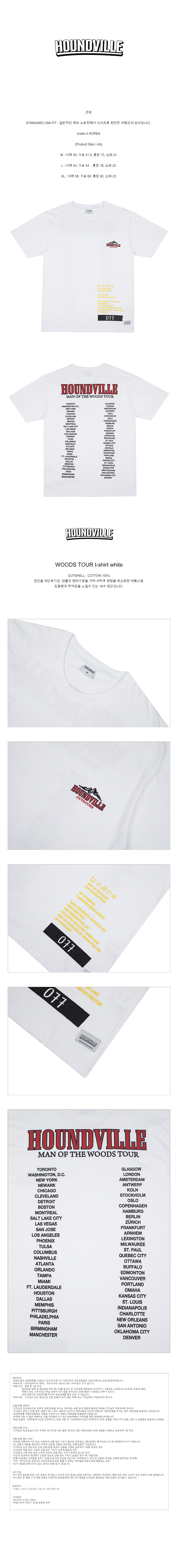 WOODS TOUR t-shirt white.jpg