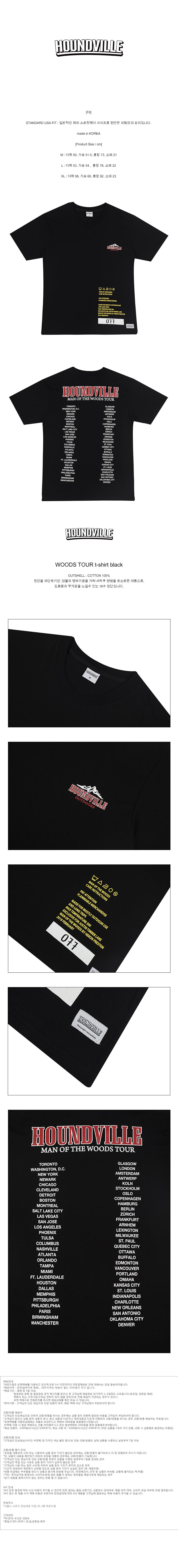 WOODS TOUR t-shirt black.jpg