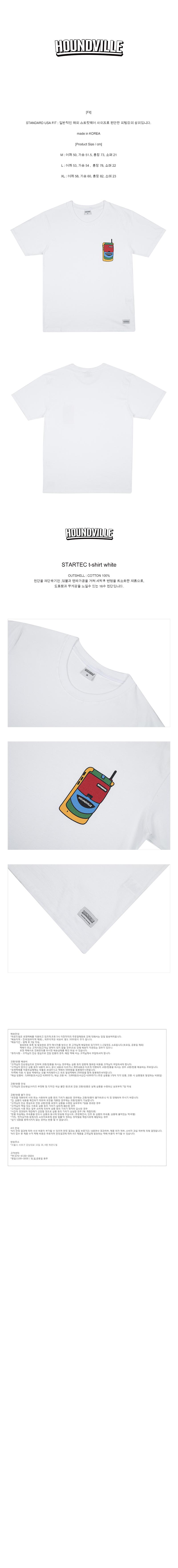 STARTEC t-shirt white.jpg