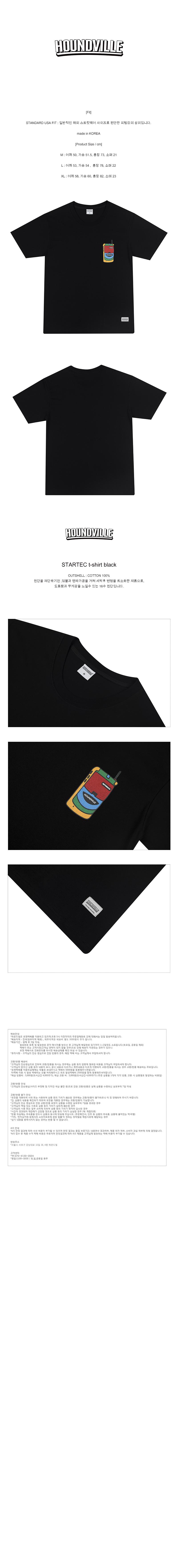 STARTEC t-shirt black.jpg