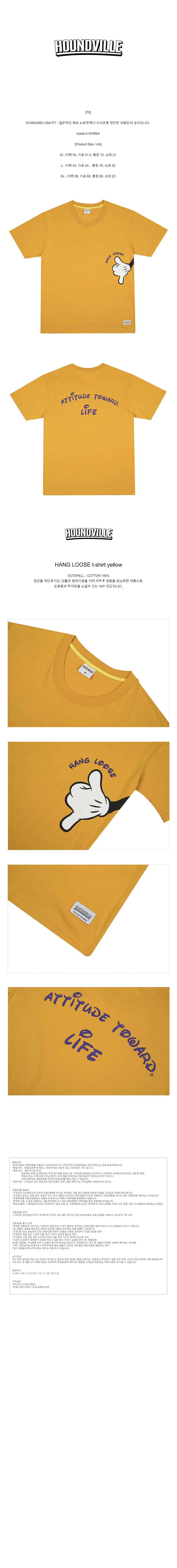 HANG LOOSE t-shirt yellow.jpg