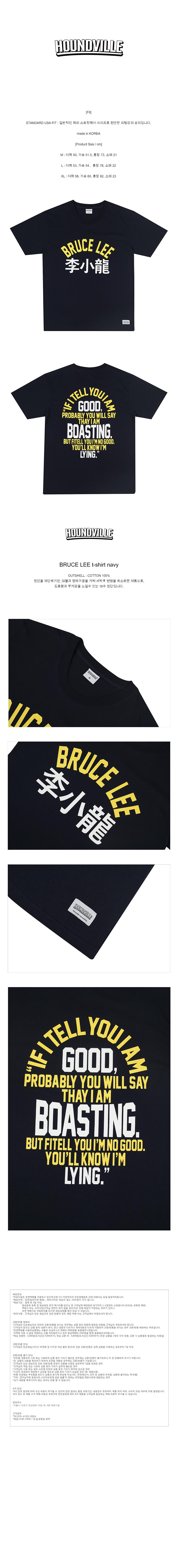 BRUCE t-shirt navy.jpg