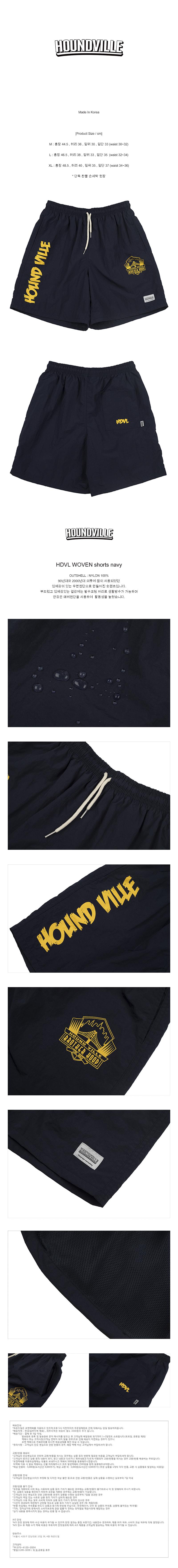 HDVL WOVEN shorts navy.jpg