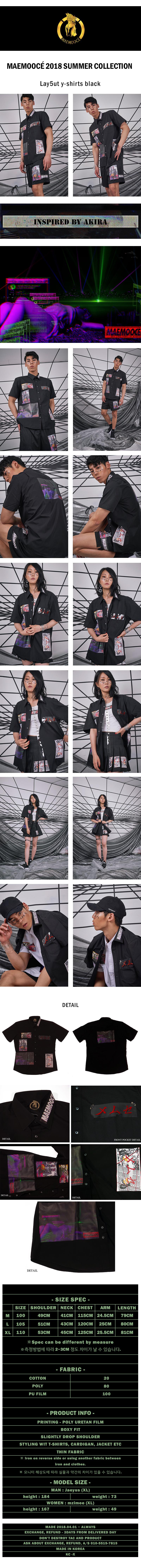 Lay5ut y-shirts black copy.JPG