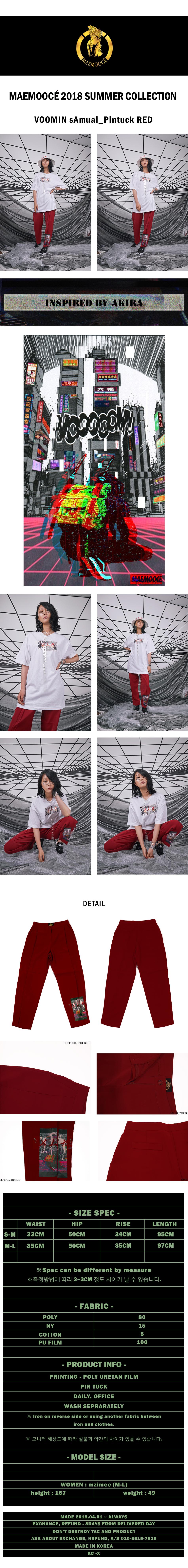 VOOMIN sAmuai_Pintuck RED copy.JPG