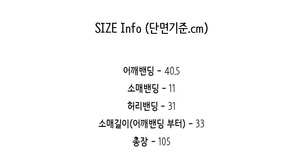 SIZE2.jpg
