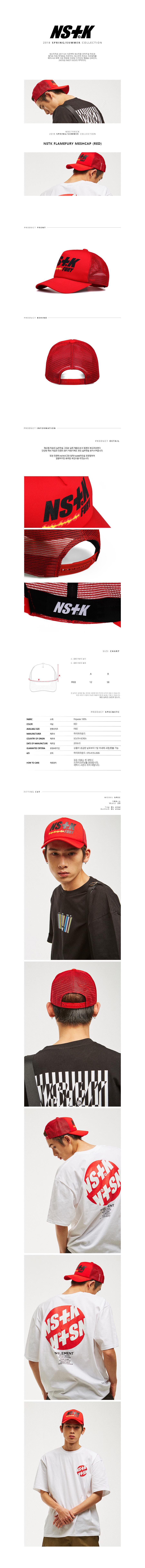 [NSTK] NSTK FLAMEFURY MESHCAP (RED).jpg