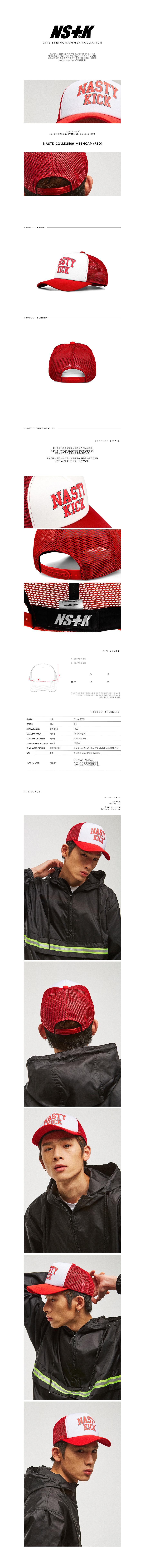 [NSTK] NASTK COLLEGE09 MESHCAP (RED).jpg