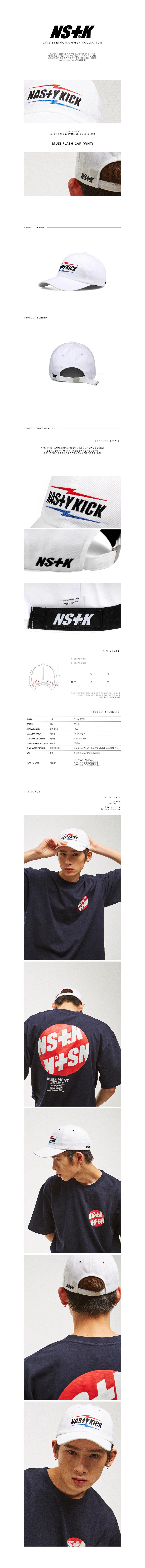[NSTK] MULTIFLASH CAP (WHT).jpg