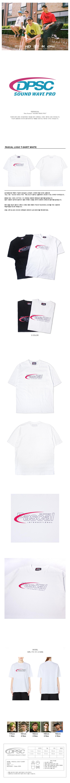 PASCAL 로고 티셔츠 화이트.jpg