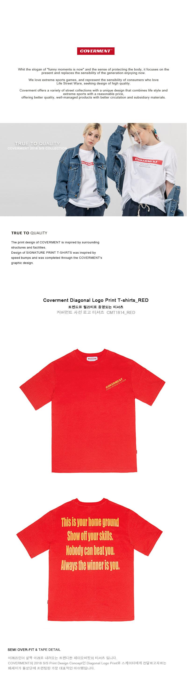 CMT1814(RED)_1.jpg