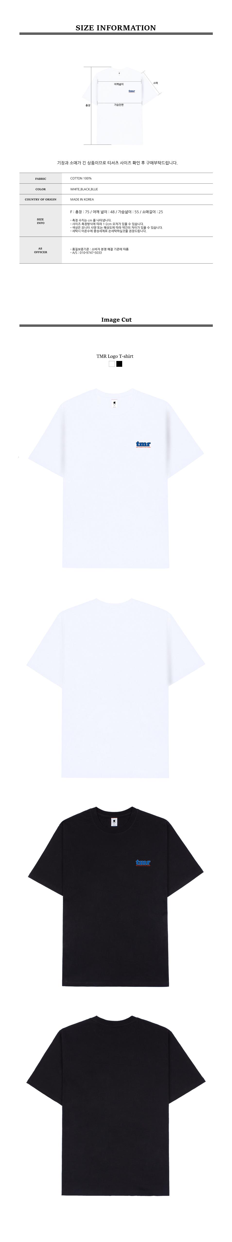 레이아웃-제작중-(18ss)-분할저장3번3.jpg