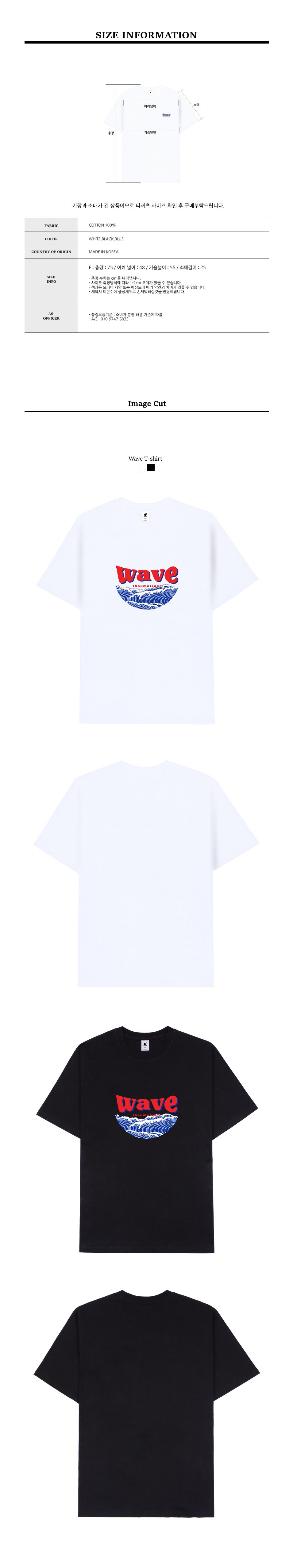 레이아웃-제작중-(18ss)-분할저장4번3.jpg