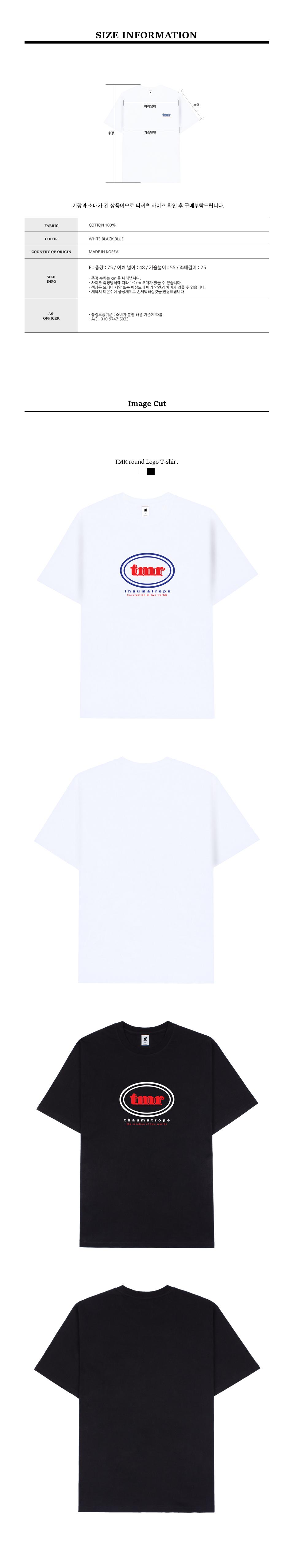 레이아웃-제작중-(18ss)-분할저장5번3.jpg