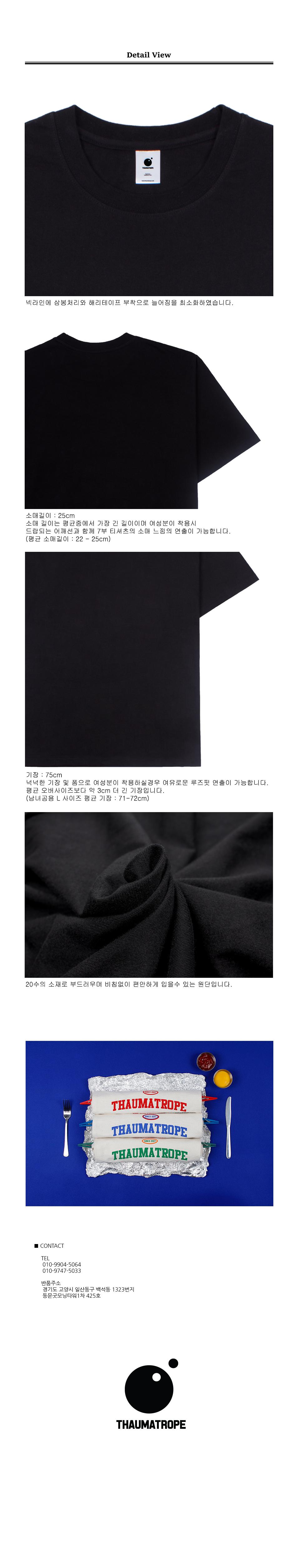 레이아웃-제작중-(18ss)-분할저장5번-4.jpg