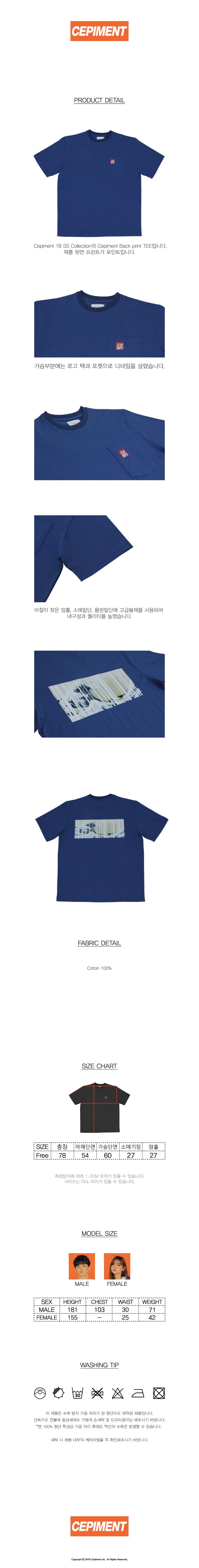 18SS-그래픽티-블루2.jpg