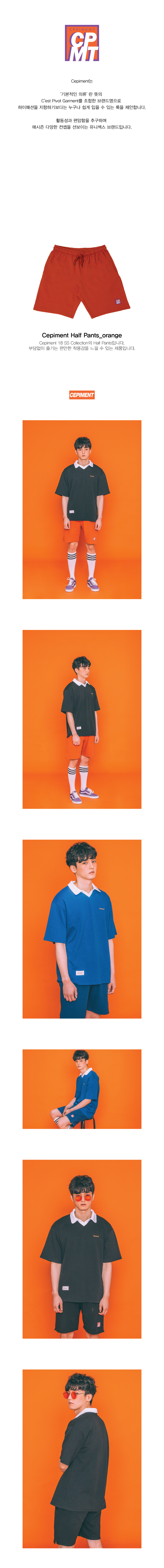 18SS-쭈리반바지-오렌지1.jpg