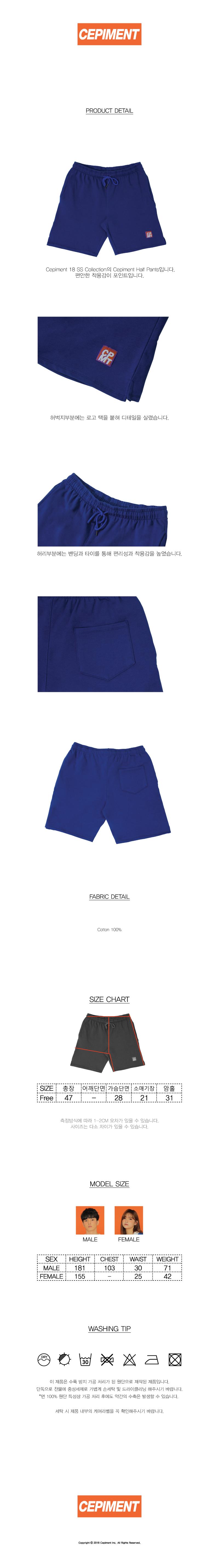 18SS-쭈리반바지-블루2.jpg