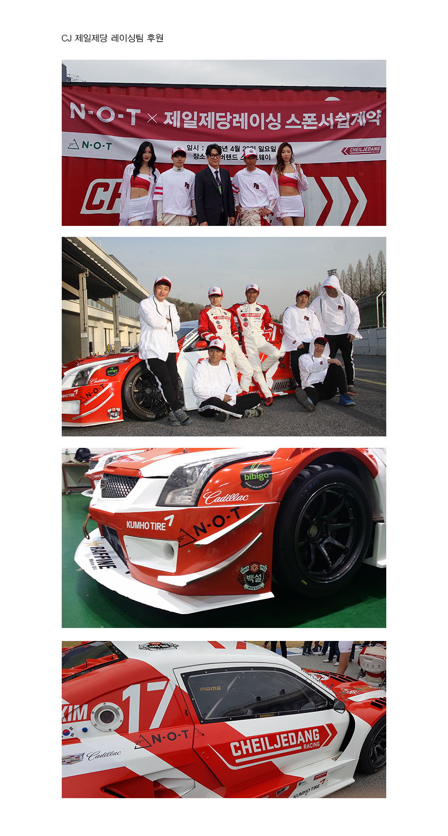 070-RED-LINE-T-SHIRT_02.jpg