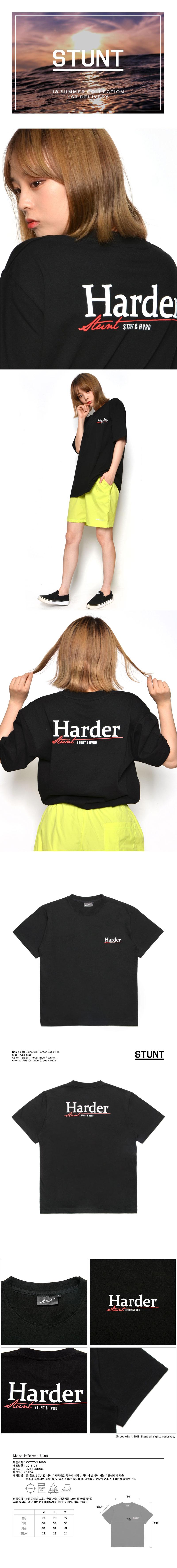 18-signature-harder-logo-tee-(black).jpg