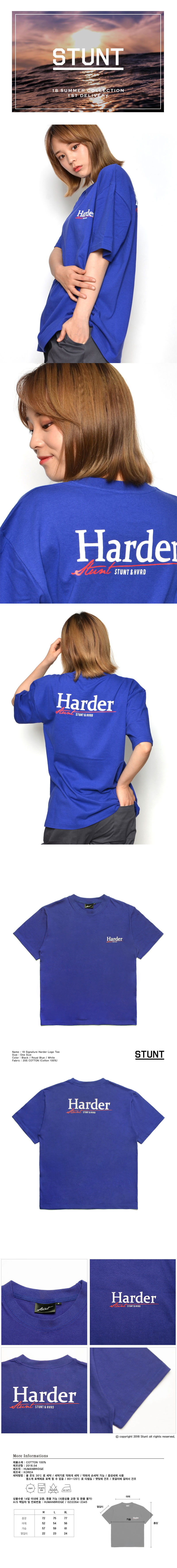 18-signature-harder-logo-tee-(blue).jpg