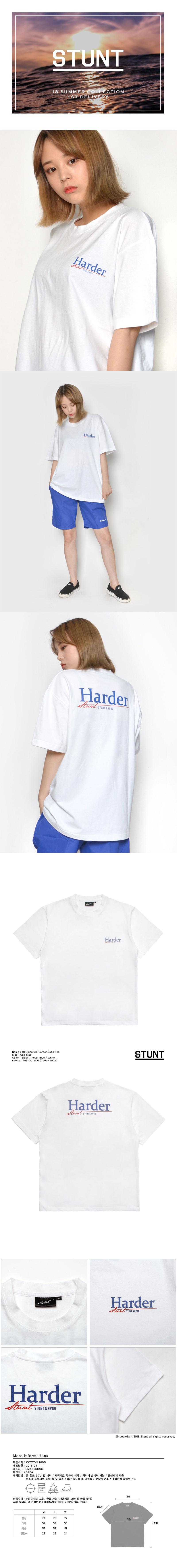 18-signature-harder-logo-tee-(white).jpg