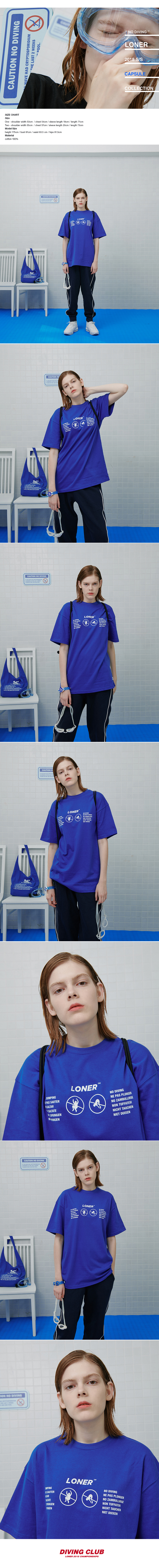 No jumping tshirt-blue.jpg