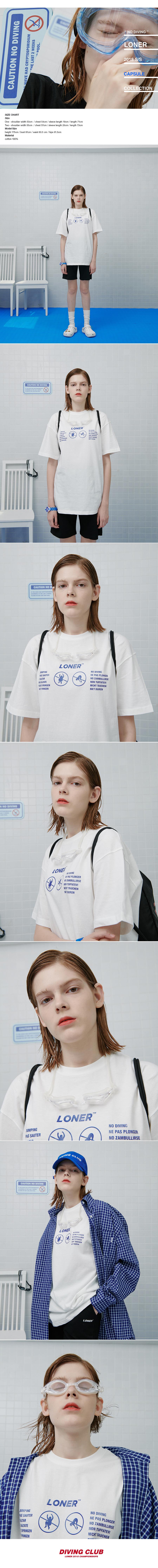 No jumping tshirt-white.jpg