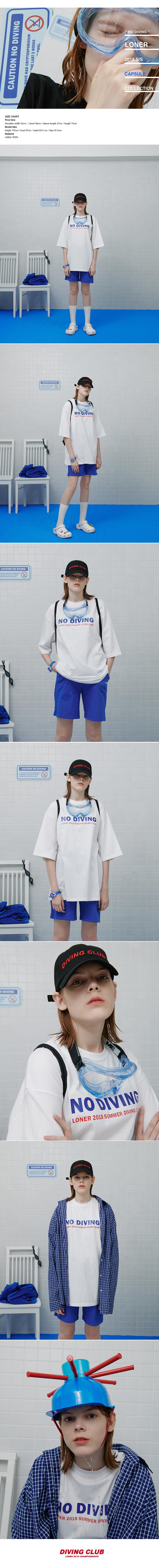 Summer diving club tshirt-white.jpg