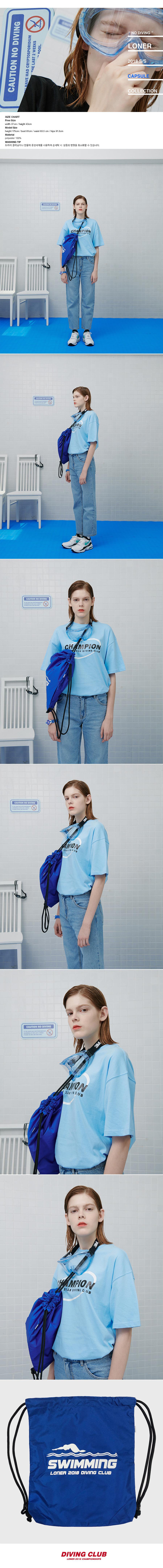 Swimming-string-bag-blue.jpg