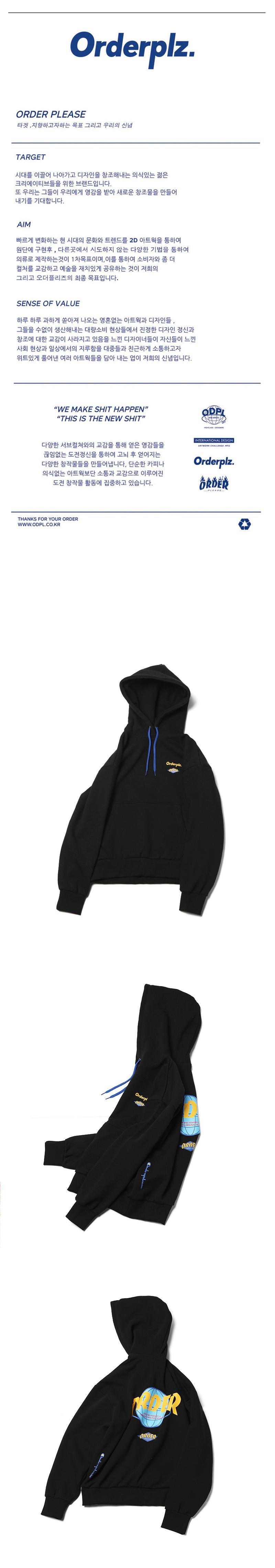 earth-hoodie-black.jpg