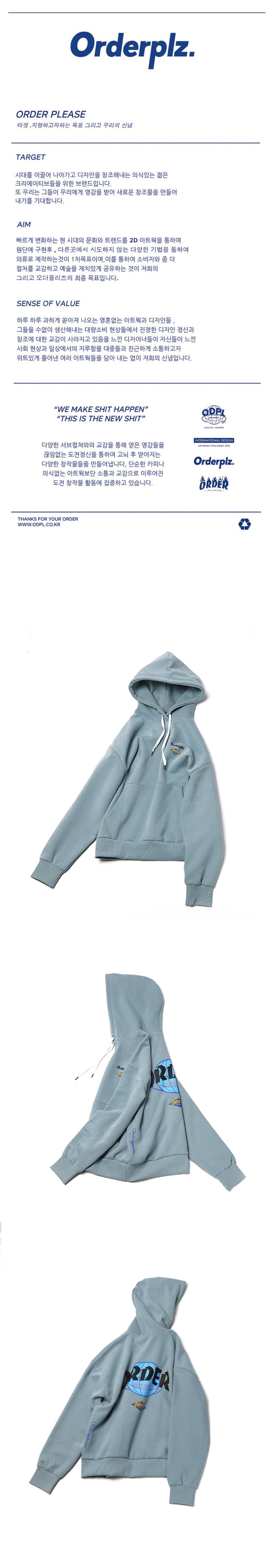 earth-hoodie-blue.jpg