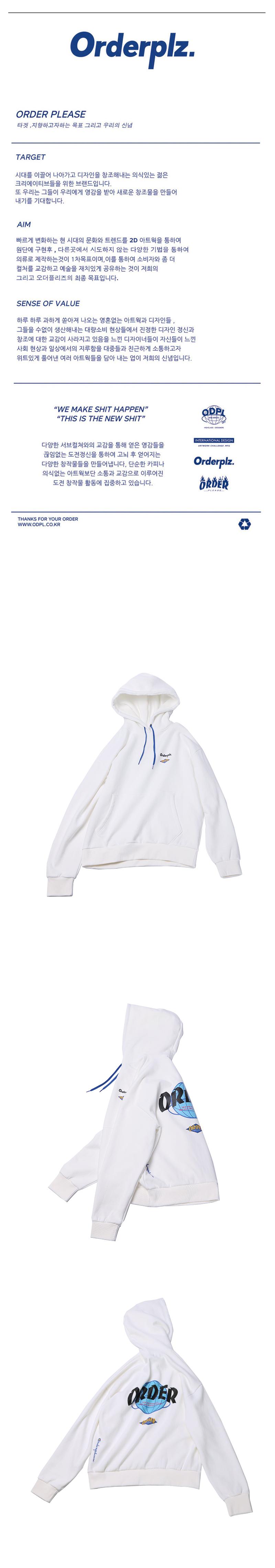 earth-hoodie-white.jpg