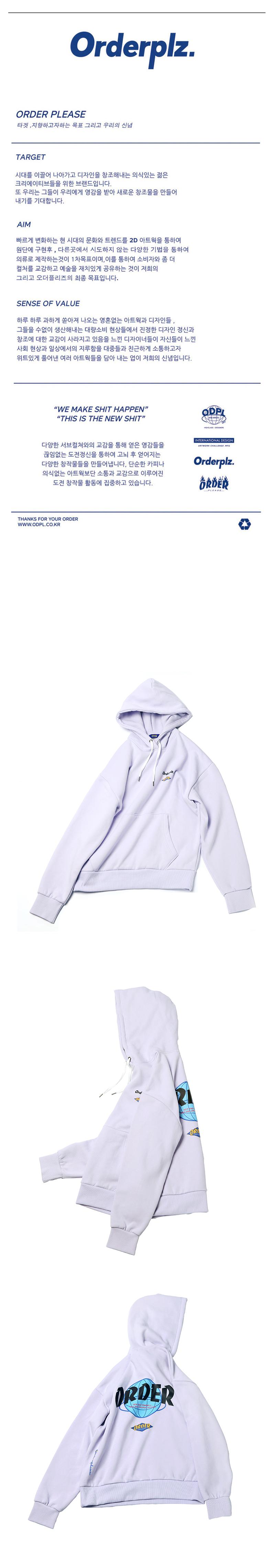 earth-hoodie-lavender.jpg