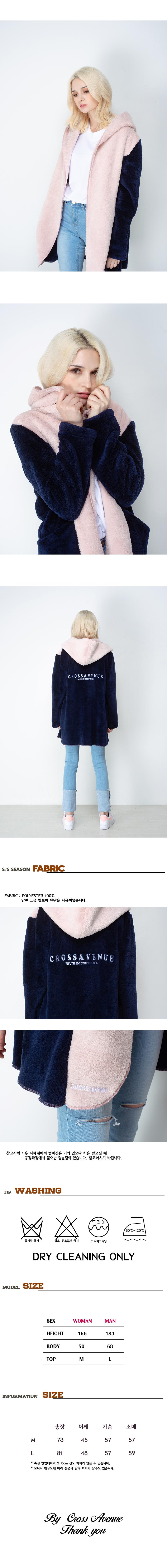 털옷2.jpg