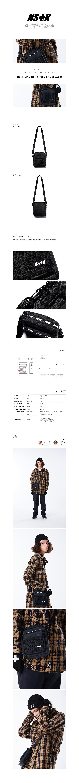 [NK] NSTK LINE NET CROSS BAG (BLACK).jpg