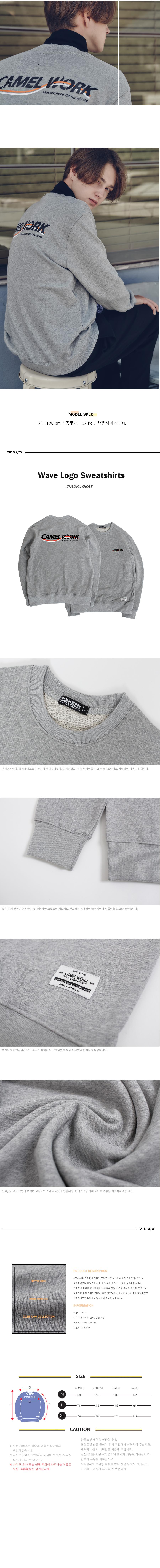 Wave logo sweatshirts g2.jpg
