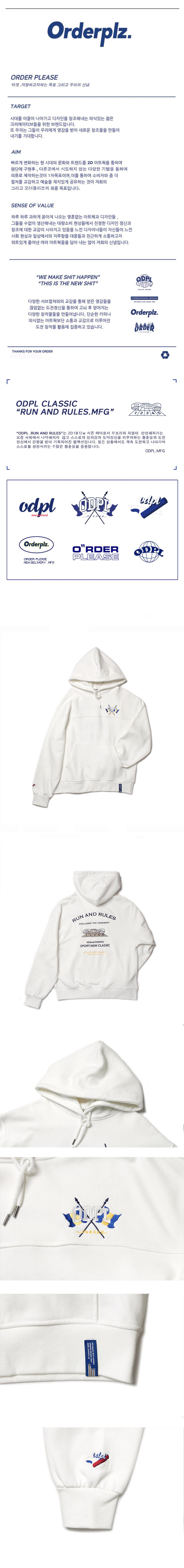 flag-hoodie-white.jpg