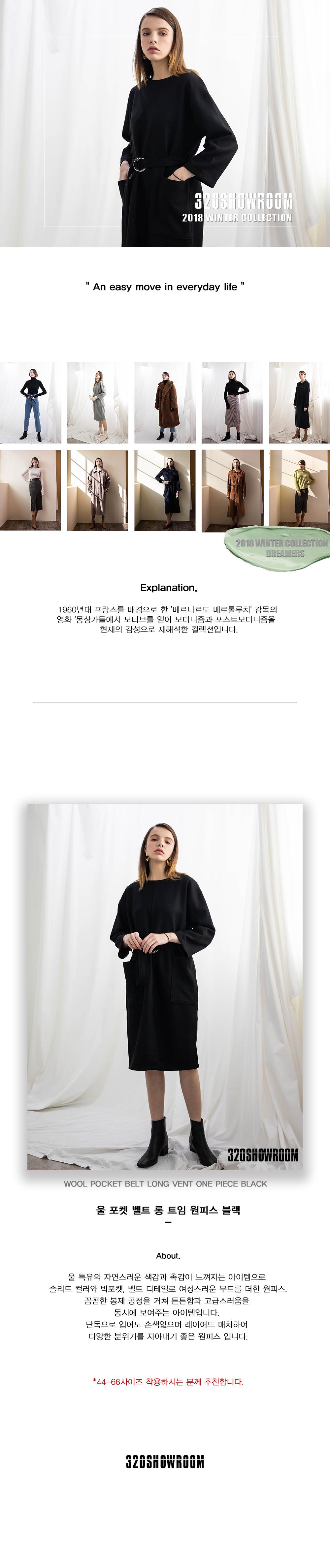 pocket-dress-black_01.jpg