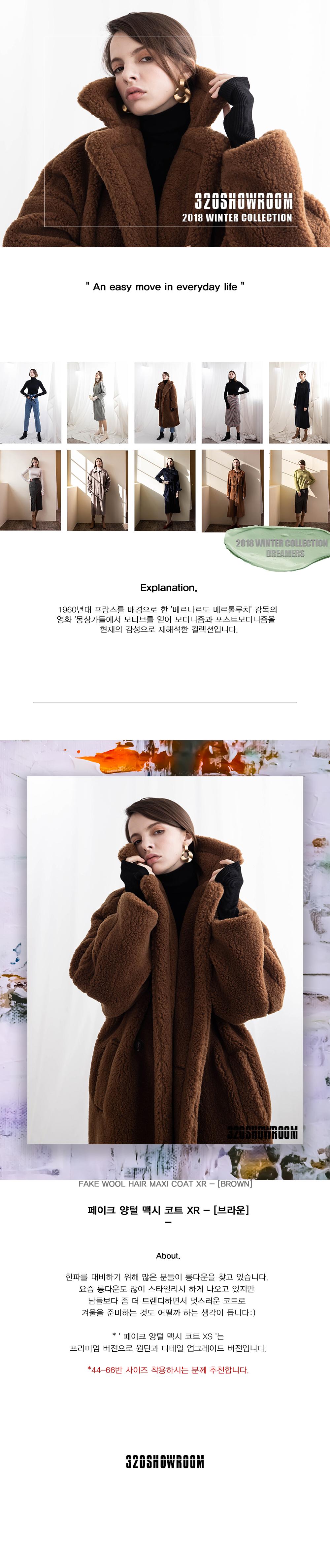fake-fur-XR_01.jpg