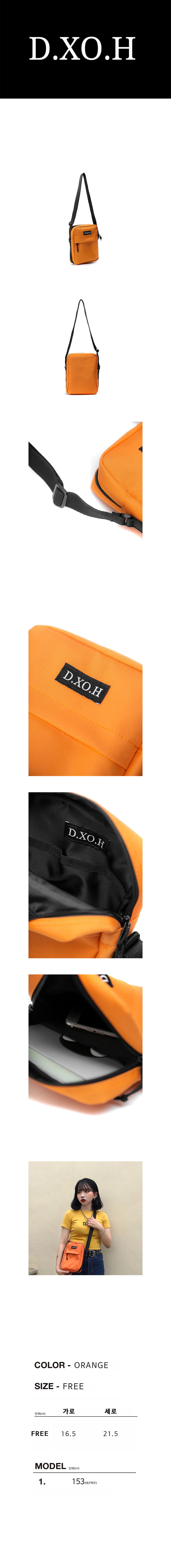 오렌지 900.jpg