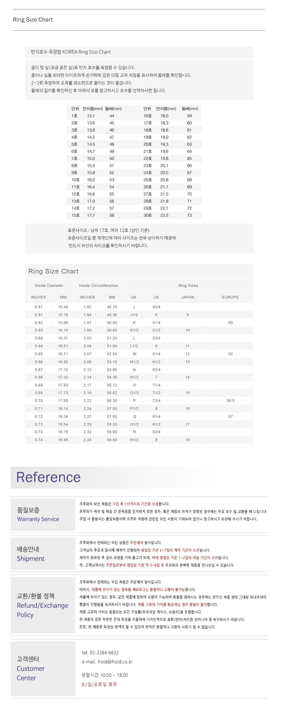 14. Size Chart.JPG