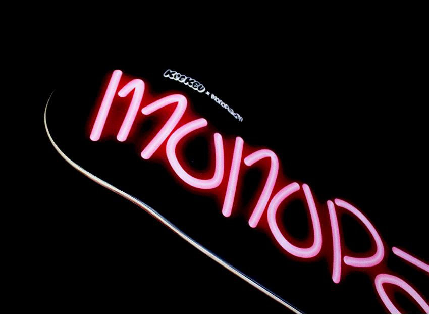neon-monopatin-logo-custom-skateboard-complete-모노파틴-쿠크-네온로고-스케이트보드-컴플릿-2.png