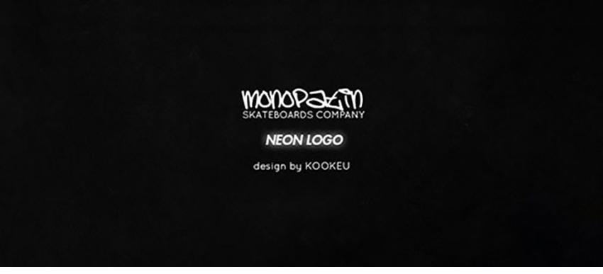 모노파틴-쿠크-컬래버레이션-네온-로고-풀커스텀-컴플릿-스케이트보드-monopatin-kookeu-neon-logo-complete-skateboard-0-1.png