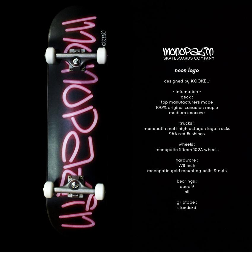모노파틴-쿠크-컬래버레이션-네온-로고-풀커스텀-컴플릿-스케이트보드-monopatin-kookeu-neon-logo-complete-skateboard-1.png