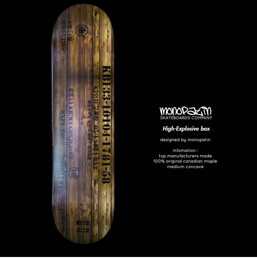 모노파틴-고폭탄-박스-스케이트보드-데크-monopatin-High-Explosive-box-skateboard-deck-1.png