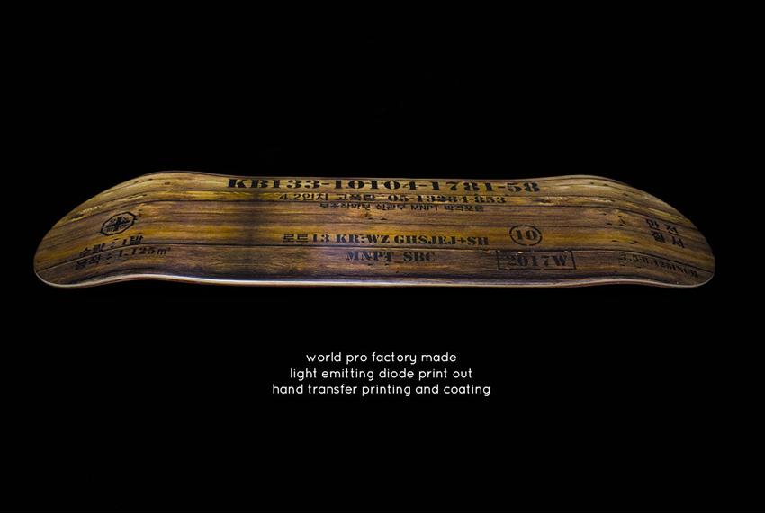 모노파틴-고폭탄-박스-스케이트보드-데크-monopatin-High-Explosive-box-skateboard-deck-3.png